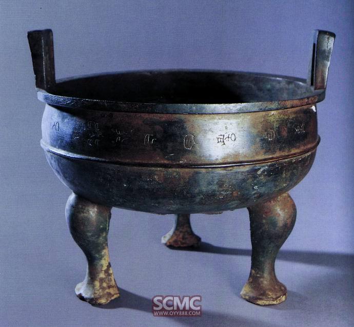 中国出土文物系列 青铜器大铜章趣拍欣赏图片