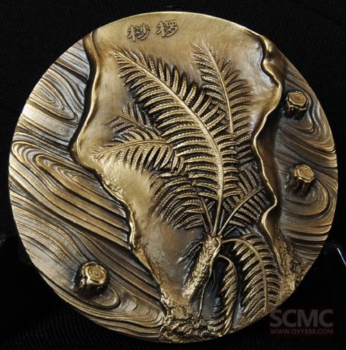 珍惜动植物系列-------金丝猴大铜章